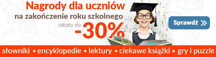 Nagrody szkolne do -30%
